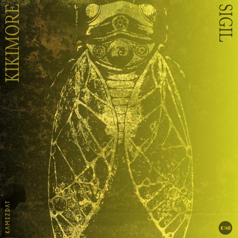 Kikimore - Sigil album cover